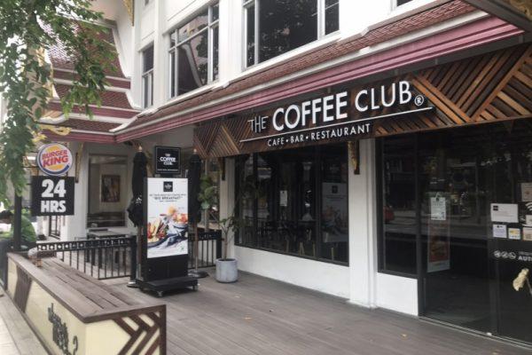 タニヤ 喫茶店