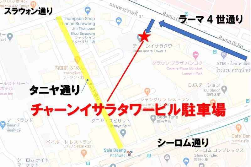 タニヤ通り近辺の駐車場マップ一覧・仕事や夜遊びの時に便利な場所は