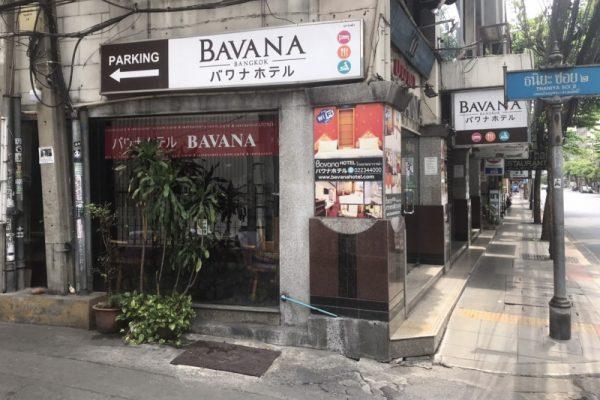 タニヤ 休憩 ホテル