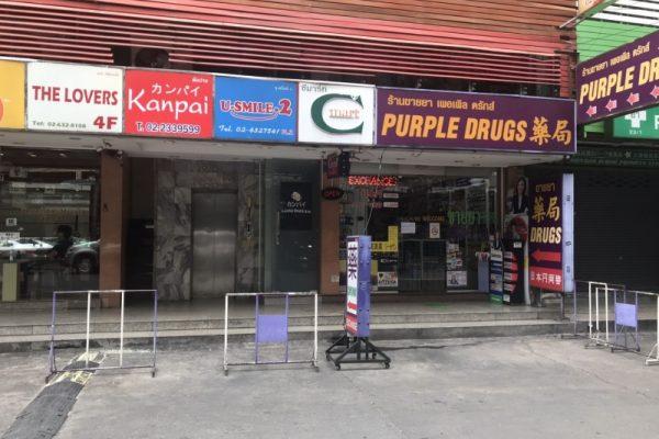 タイ最小のコンビニ