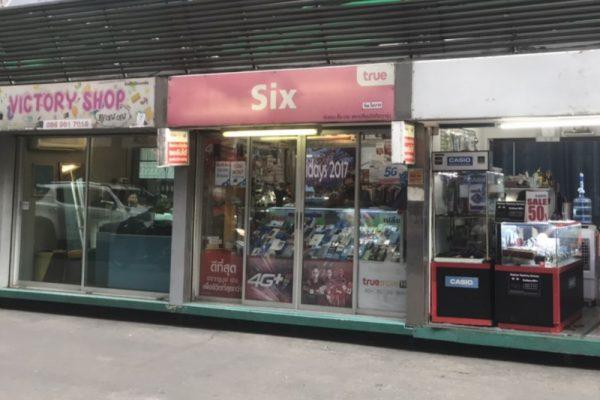タニヤ通りの携帯電話ショップ