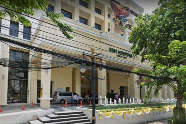 BNH病院 タニヤ