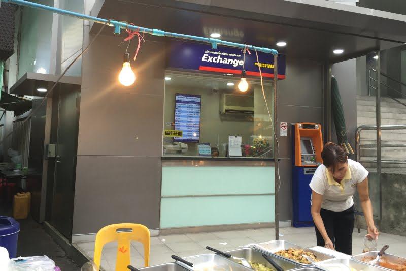 タニヤにある日本円・タイバーツ両替所とタイの銀行ATMの場所一覧