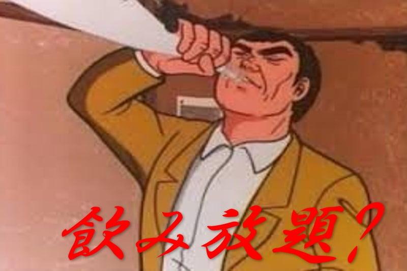 タニヤ語辞典【飲み放題】タイのカラオケ飲み放題は飲み放題じゃない?