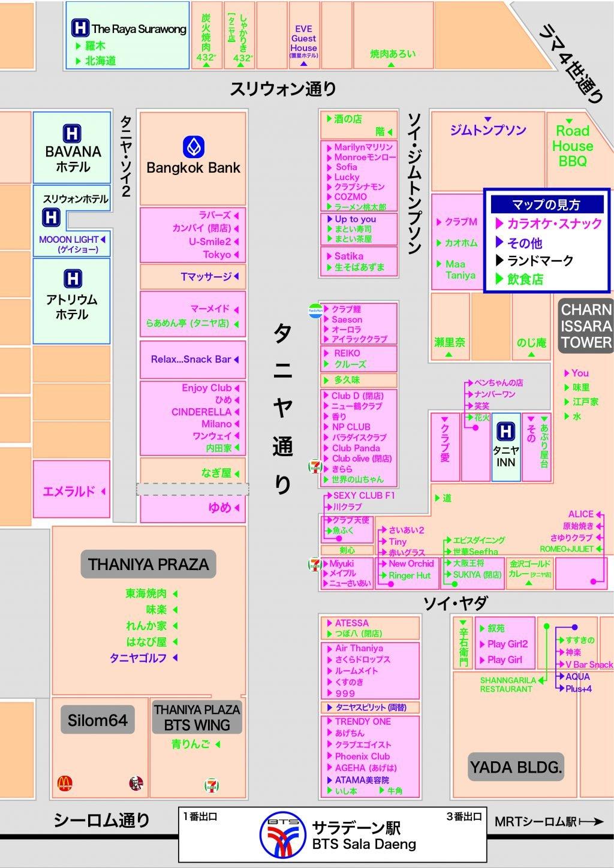 タニヤ地図マップ!カラオケ・夜遊び・居酒屋・全店一覧場所名前