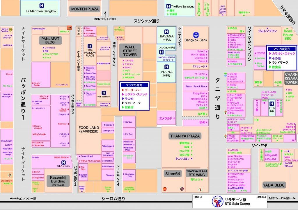 バンコクのパッポンとタニヤカラオケMAP夜遊び全店舗一覧まとめ地図