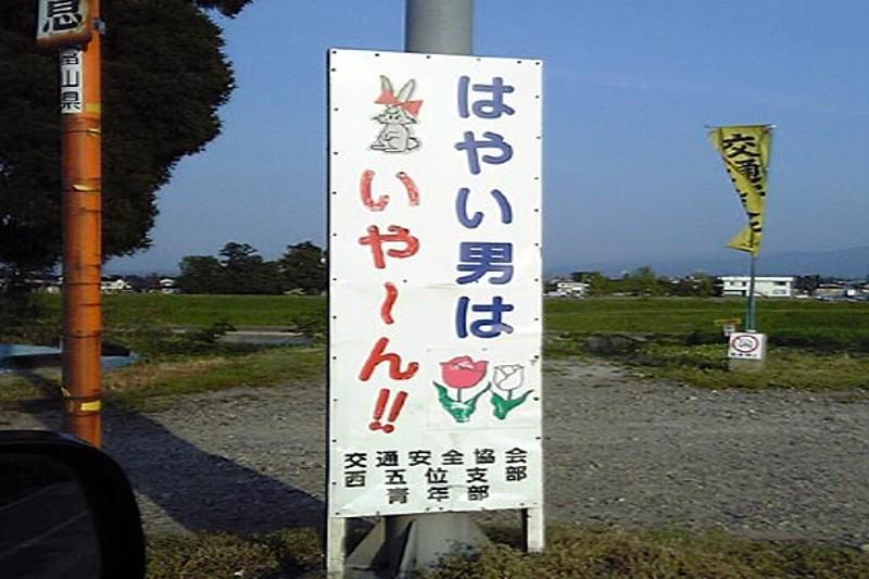 タニヤ語辞典【延長】日本語でOK・時間を延ばせばエロ度も伸びる?